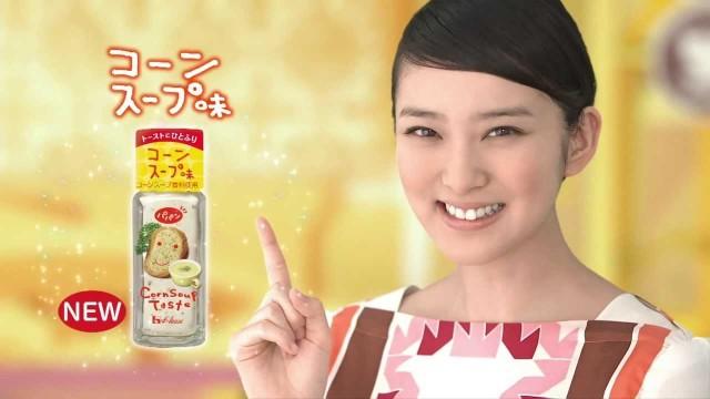 武井咲 |ハウス食品 パパン「コーンスープ味出た」篇 CM15秒