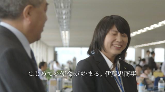 是枝裕和が監督を勤める伊藤忠商事のCM「はじめての使命」入社篇