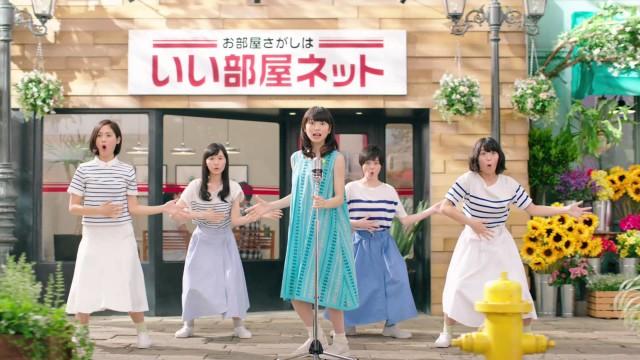 「岡山の奇跡」こと桜井日奈子が出演するいい部屋ネットのCM
