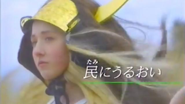 更にシュールになって登場した石田三成CM第2弾