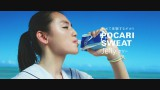 青い海を八木莉可子が制服姿で泳ぐ印象的なポカリゼリーのCM
