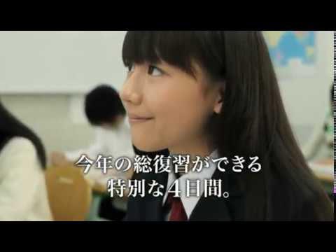 松尾瑠璃が出演する栄光ゼミナールのCM「冬期講座篇」