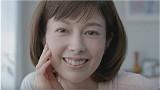 沢口靖子が出演するロート製薬 50のの恵 「オイル in」篇