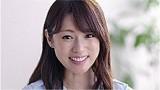 深田恭子が出演するアリナミンAのCM
