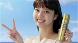 【CMまとめ】新川優愛が出演するスキンアクア のCM3篇