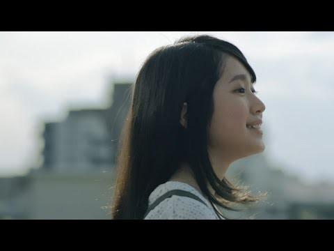 福本莉子の澄んだ歌声が響き渡る大京のCM「ずっと、あなたと。」篇