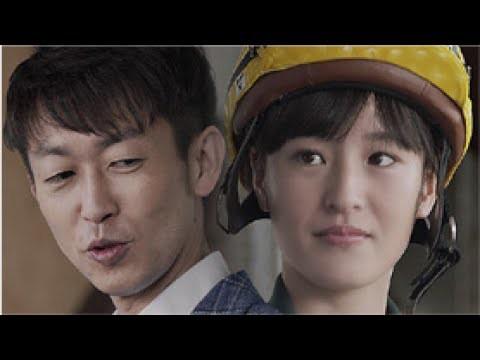 女性騎手、藤田奈七子が出演するダービースタリオンマスターズのCM
