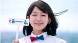 吉岡里帆が出演するUR賃貸住宅のCM「URであーる 夏キャン」篇