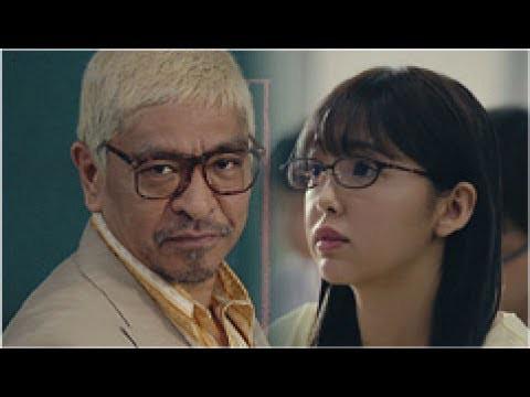 松本人志、藤田ニコルが出演するタウンワークのCM「予備校講師」篇