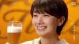 波瑠が出演するキリン のどごしスペシャルタイムのCM「たっぷり」篇