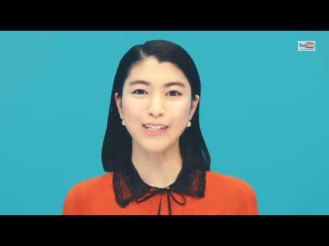 成海璃子が出演するビットコインのCM