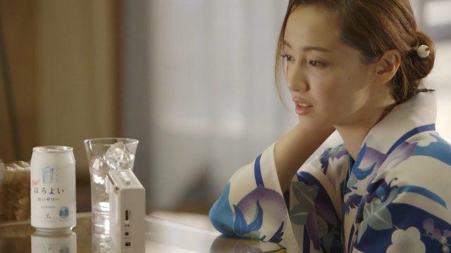 沢尻エリカが出演するサントリー、ほろよいのCM「singing horoyoi erika」篇